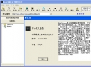 WEBCHM(网站下载工具)V2.22.11029 绿色免费版