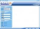 捷通华声语音合成软件(Voice Reader)V2013 电脑版