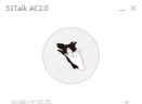 51talk ac客户端V2.16.0.43 官方版