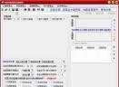 次世代验证码识别系统V2.6.3.0 免费版