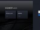 D5 Fusion(vr设计软件)V0.9.4 官方版
