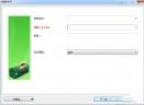The Bat! Pro(邮件客户端)V8.6.0 官方中文版