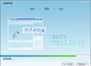 中国人人通V1.3.1 官方版