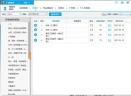 广材助手V2.0.0.2607 官方正式版