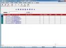 一博门诊收费管理系统V4.6 官方版
