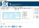 D盾(啊D保护盾)V2.1.4.4 官方版