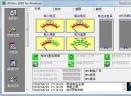 UPSilon 2000(UPS供电管理软件)V4.0.1 官方版