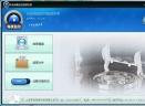 赤兔海康监控数据恢复软件V11.06 官方版