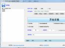 关键字网址采集器V0.0.2.0 免费版