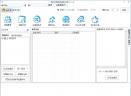 指北针微信工具V1.2.3.10 免费版