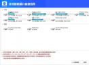 比特数码照片恢复软件V6.4.2 官方版