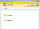 51智能分班系统V1.0.7 免费版