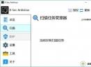 X-Sec Antivirus(杀毒防护五分3D软件 )V2.2.0.3 官方中文版