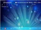 券播musicV5.1.3 免费版