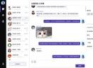 DuckChat(飞鸭聊天)V0.9 官方版