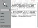 File Analysis(行为分析工具)V2.8.0.0 中文绿色版
