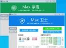 max杀毒卫士V1.87 官方版