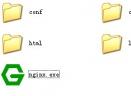nginx 10分3DWin dowsV1.15.3 免费版