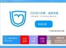 安全地带(电脑杀毒防御10分3D软件 )V73.0 官方版