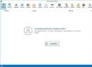 易控王信息安全管理系统V3.7.20 官方版