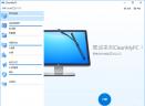 MacPaw CleanMyPCV1.9.6.1581 免费版