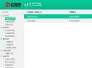 云考点学习系统V4.0.1.8 官方版