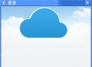 智能云监控电脑版V1.3.1.4 官方版