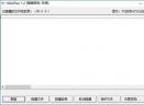 HideFilez(文件夹隐藏工具)V1.2 绿色免费版