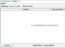 File Detection(文件安全检测工具)V7.4.1.0 免费中文版