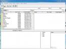 CooolSoft PowerFTP(多线程FTP软件)V3.4 官方版