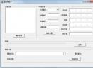 网络继电器配置软件V1.0 电脑版