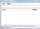 TDS-LeahyGo(文件搜索工具)V2.0 电脑版