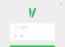 v校客户端V2.2.9.529 官方版