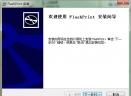 FlashPrint(闪铸切片软件)V3.24.0 官方版