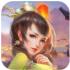 妖姬传 V2.1.0 ios版