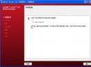 Adobe Flash CS3 Pro CS3V9.0 官方简体中文龙卷风光盘版