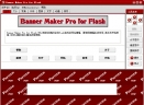 GatorData Banner Maker Pro for FlashV1.04