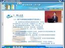 河南公务员网络学院学习助手V2017.0420 官方版