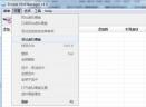Simple VHD Manager(虚拟硬盘管理器)V1.3 免费版