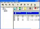 winpm分区管理工具V7.0 绿色中文版