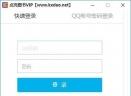 点亮图书VIPV1.0 免费版
