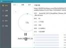 Proxyee Down(百度网盘不限速下载器)V3.00 pc版