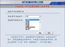 申万宏源钱龙经典版港股通专版V8.00.064 官方版