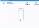 iOS数据恢复软件(SynciOS Data Recovery)V2.0.3 中文版
