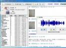 星云微信聊天记录导出恢复助手V5.0.92 官方版