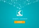 新东方在线pc客户端V2.4.13 官方版