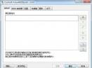 CoolSoft VirtualMIDISynth(虚拟midi合成软件)V2.5.3 免费版