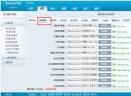 科汛(KesionCMS)内容管理系统V9.5.140605 官方版