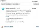 海淘盒子V1.0.1.13 官方版