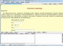 网页表单填写大师V3.07 官方版